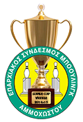 ESMA_Super Cup Trophy 2013-14_120
