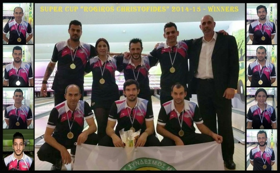 G-FORCE S.C. ROGIROS CHRISTOFIDES 2014-15
