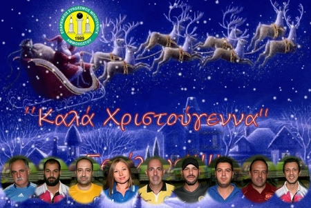 Merry Christmas form Board of F.B.C.-2