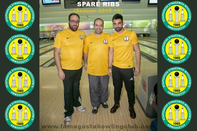 SPARE RIBS Team Photo_modified