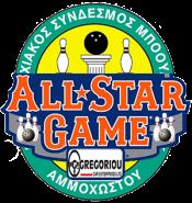ALL STARS Banner 2016