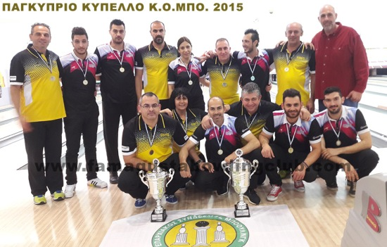 National Cup 2015_winners