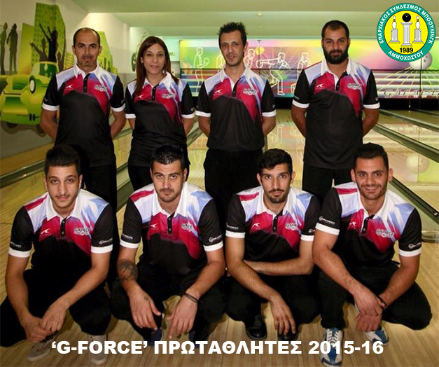 CHAMPIONS 2015-16 - G-FORCE