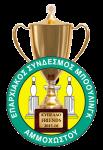 FRIENDS_CUP Trophy 2015-16