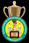 CUP Trophy 2015-16