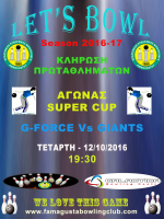 leagues-draw-and-supercup-flyer