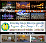esma-on-tour-2017_trip-only-flyer_square_border