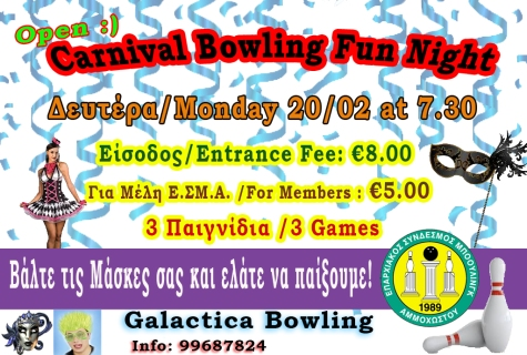 esma-carnival-fun-bowling-night