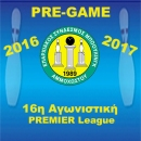 leagues-pre-game-logo_wp-16